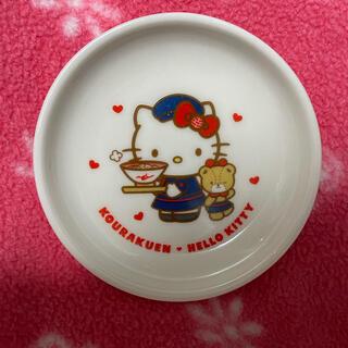 ハローキティ(ハローキティ)の幸楽苑 キティ 醤油皿(食器)