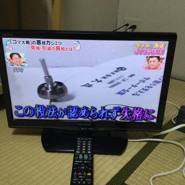 AQUOS(アクオス)のアクオス 19型デジタルハイビジョンテレビ 2014年製 b-casカード付き スマホ/家電/カメラのテレビ/映像機器(テレビ)の商品写真
