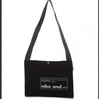 ニコアンド(niko and...)のお値下げ  niko and… サコッシュ ロゴトート(ショルダーバッグ)