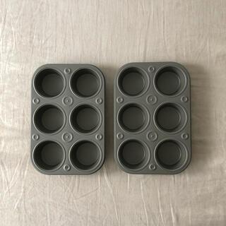 マフィン型 2枚セット(調理道具/製菓道具)