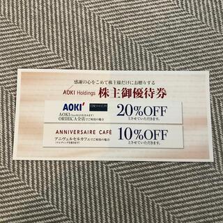 オリヒカ(ORIHICA)のオリヒカ 株主優待券 有効期限2021年6月30日(ショッピング)