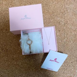 Angel Heart - 【お値下げ】新品★エンジェルハート 腕時計&ネックレスセット