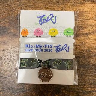 キスマイフットツー(Kis-My-Ft2)のToy2 キスマイ ブレスレット(アイドルグッズ)