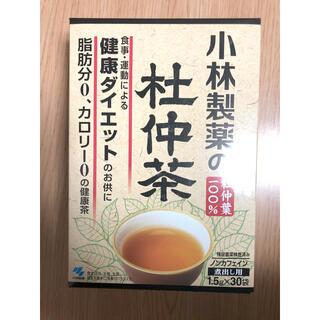 小林製薬 - 【小林製薬】杜仲茶