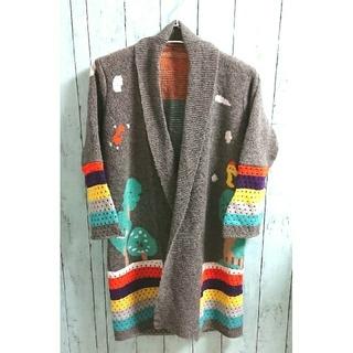 アートコレクション(Art Collection)のART DESIGN ロング丈 ニット カーディガン マルチカラー アウター(カーディガン)