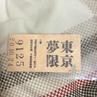 シュウエイシャ(集英社)の鬼滅の刃 無限列車 切符 キップ dining カフェ(キャラクターグッズ)