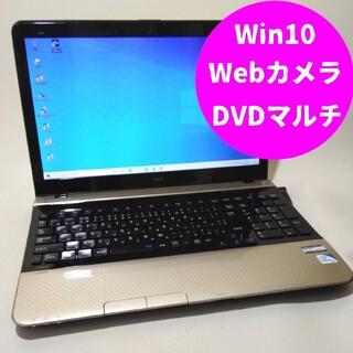 エヌイーシー(NEC)のNEC ノートパソコン/ゴールド色 Win10 Webカメラ Office搭載(ノートPC)