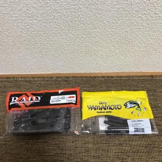 ゲーリーヤマモト ヤマセンコー 390 レイドジャパン エグチャンク(ルアー用品)