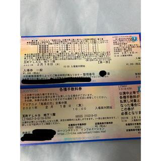 鬼滅の刃 全集中展 香川 2/18 初回(声優/アニメ)