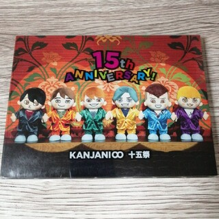 カンジャニエイト(関ジャニ∞)の関ジャニ∞ ライブ ブルーレイ 十五祭(アイドル)