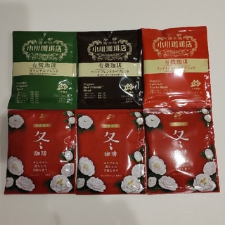 オガワコーヒー(小川珈琲)の《小川珈琲》最終価格!ドリップコーヒー・6袋セット(コーヒー)