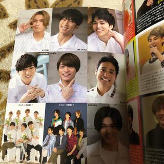 ちっこいMyojo 2020年 06月号 厚紙カード(その他)