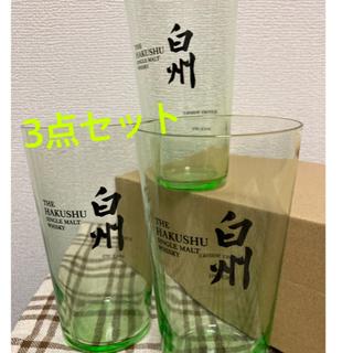 トウヨウササキガラス(東洋佐々木ガラス)の白州 グラス3個入り(グラス/カップ)