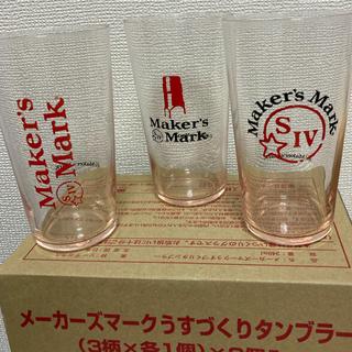 トウヨウササキガラス(東洋佐々木ガラス)のメーカーズマーク グラス(グラス/カップ)