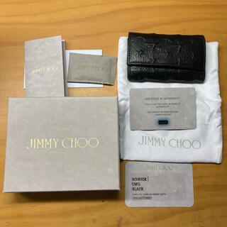 ジミーチュウ(JIMMY CHOO)の付属品完備 ジミーチュウ キーケース(キーケース)