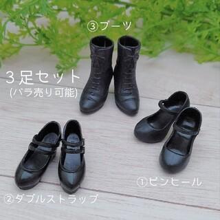 【DS】ドール用シューズ 黒 ストラップ ブーツ パンプス 靴(人形)