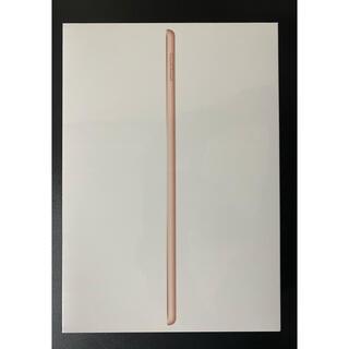 アイパッド(iPad)の【第8世代】iPad 10.2インチ 128GB Wi-Fiモデル ゴールド(タブレット)