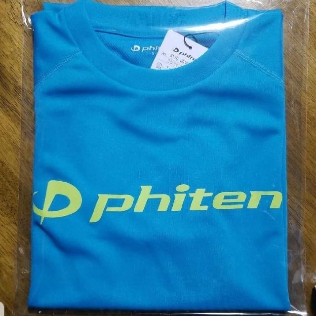 ファイテン 半袖 Tシャツ  スポーツ/アウトドアのスポーツ/アウトドア その他(バレーボール)の商品写真
