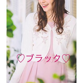 ギャラリービスコンティ(GALLERY VISCONTI)のフラワーくり抜き刺繍が可愛いニットボレロ♡ギャラリービスコンティ新品(ボレロ)