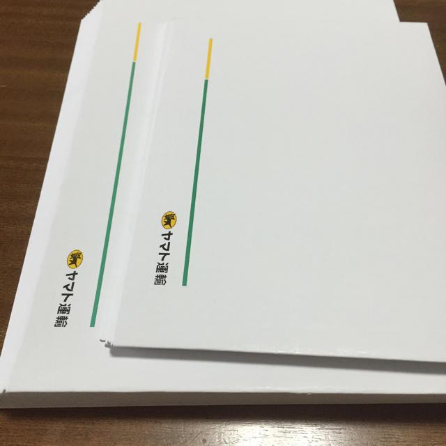ヤマト運輸 ネコポス 封筒セット インテリア/住まい/日用品のオフィス用品(ラッピング/
