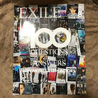 EXILE TRIBE - 月刊EXILE vol.149 2020年8月号