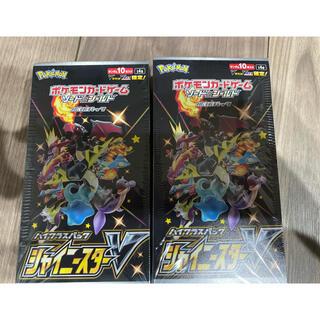 ポケモン(ポケモン)のポケモンカード ハイクラスパックシャイニースターV×2BOX(Box/デッキ/パック)