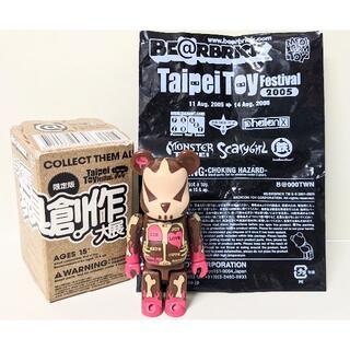 メディコムトイ(MEDICOM TOY)のBE@RBRICK  100% 台北國際 玩具創作大展(その他)