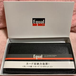 コシノジュンコ(JUNKO KOSHINO)の新品未使用 長財布 Equal(長財布)
