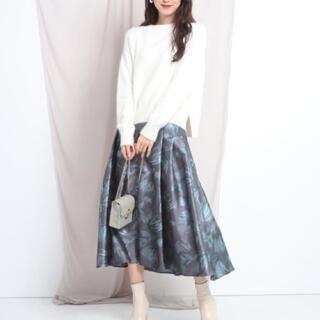 リランドチュール(Rirandture)の新品✨タグ付き♪定価19800円 スカート ブルー柄 大特価!(その他)