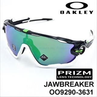 オークリー(Oakley)のOAKLEY オークリー ジョウブレイカー カヴェンディッシュモデル(ウエア)