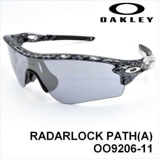 オークリー(Oakley)のOAKLEY オークリー レーダーロックパス スレートイリジウム カーボン柄(ウエア)