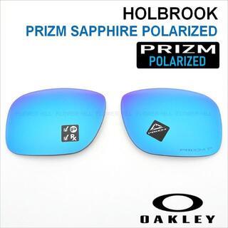 オークリー(Oakley)の【純正偏光レンズ】 オークリー ホルブルック プリズムサファイヤポラライズ(ウエア)