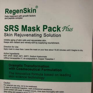 SRSマスクパック plus(パック/フェイスマスク)