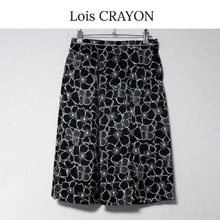 ロイスクレヨン(Lois CRAYON)の【ロイスクレヨン】花柄 モノトーン 膝下 スカート(ひざ丈スカート)