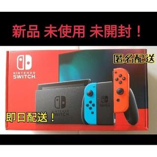 任天堂Switch 本体  ネオンブルーネオンレッド(家庭用ゲーム機本体)