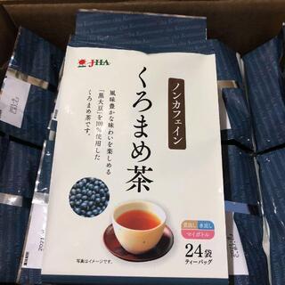 2,500円相当 ゼンヤクノー 黒豆茶 くろまめ茶 24袋入 5袋(茶)