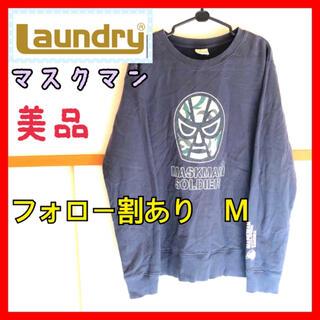 ランドリー(LAUNDRY)の美品 laundry メンズ トップス トレーナー スウェット カーキ 黒 M(スウェット)