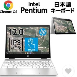 ヒューレットパッカード(HP)のhp x360 12b CA0014TU Chromebook(ノートPC)