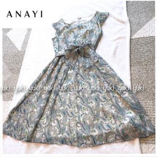 アナイ(ANAYI)のANAYI ペイズリーワンピース (ひざ丈ワンピース)