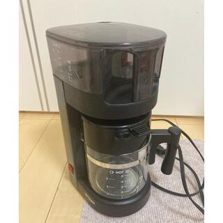 タイガー(TIGER)のTIGER コーヒーメーカー ACK-A050 ※即購入可(コーヒーメーカー)