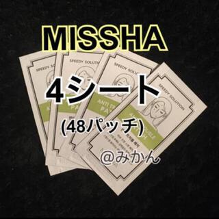 ミシャ(MISSHA)のミシャ ニキビパッチ 🍀 にきびパッチ 4シート(パック/フェイスマスク)