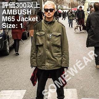 アンブッシュ(AMBUSH)のAMBUSH®︎ Halbstarke M65 Jacket Olive (ミリタリージャケット)
