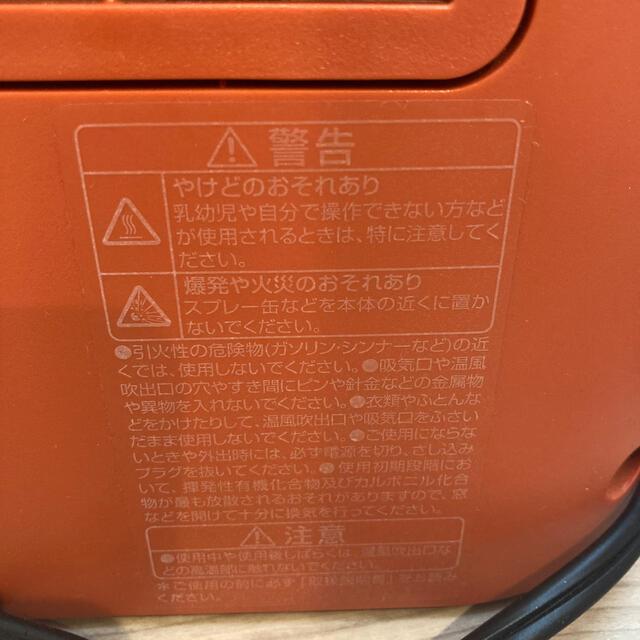 ±0(プラスマイナスゼロ)の±0 プラスマイナスゼロ XHH-S020(R) セラミックヒーター 赤色 スマホ/家電/カメラの冷暖房/空調(電気ヒーター)の商品写真