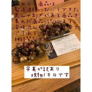 mana様専用 1キロ 黒にんにく(野菜)