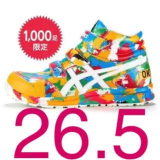 asics - アシックス  安全靴  限定  1000足