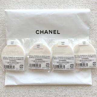 シャネル(CHANEL)の【新品】CHANEL シャネル パフ×4個セット(パフ・スポンジ)