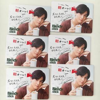 エイージーエフ(AGF)のブレンディ 岩田剛典 メッセージカード(ミュージシャン)