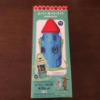 タイトー(TAITO)のムーミン  水筒 専用バッグ付き(水筒)