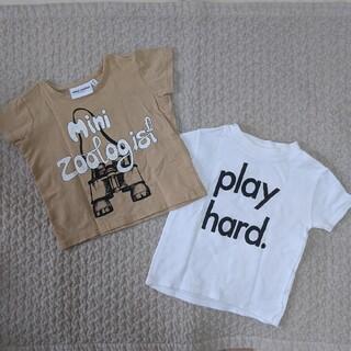 ボボチョース(bobo chose)のTシャツセット(Tシャツ/カットソー)