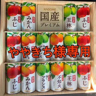 カゴメ(KAGOME)のKAGOME カゴメ   国産プレミアム フルーツジュース×5箱セット  (ソフトドリンク)